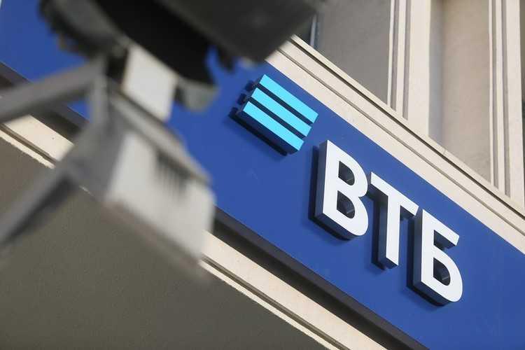 ВТБ ИИС инвестиции с доходом на налоговый вычет