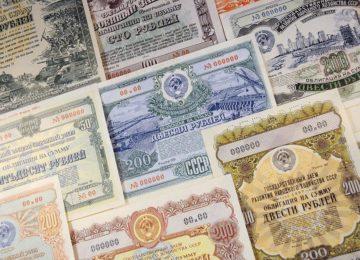 Муниципальные облигации
